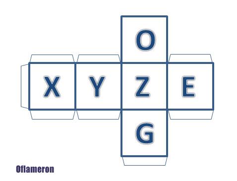Числовой кубик своими руками
